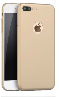 MSVII Case iPhone 7 (gold)